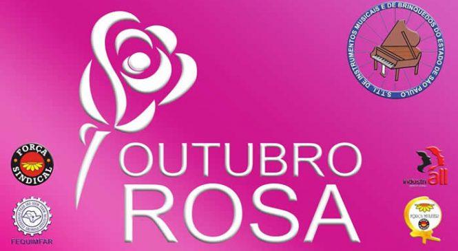 Outubro Rosa, Out/2017